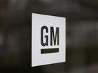 GM to invest $1 billion, add 1,000 jobs in U.S.