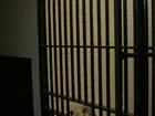 Leavenworth Detention Center criticized in audit