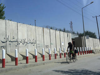 American University of Afghanistan under attack