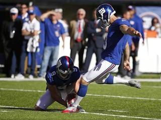Docs: Giants kicker Brown said he abused wife