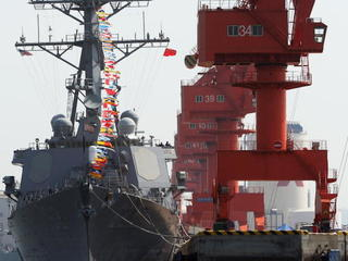 Investigation blames Navy for ship collision