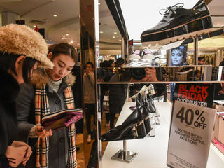 Deals found in the Black Friday '18 circulars